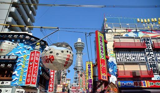 まだ大阪でエアコンクリーニングしないで!業者まとめ比較!