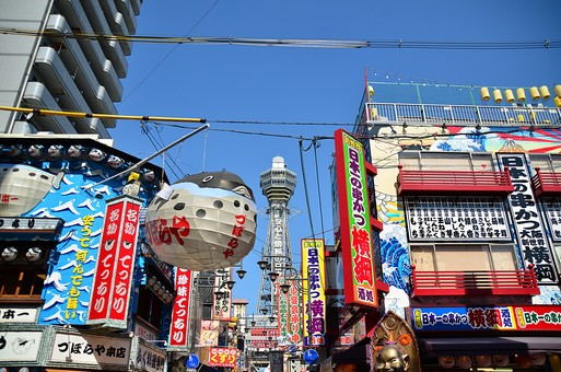 エアコンクリーニング 大阪