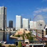 横浜 エアコンクリーニング