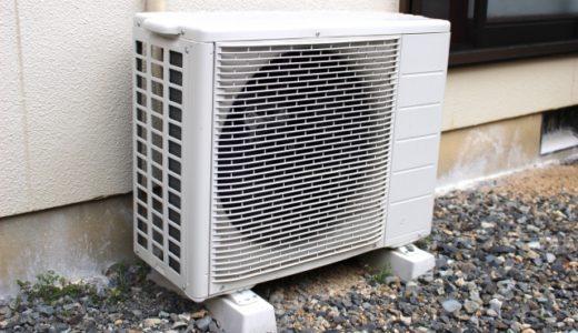 エアコン室外機のクリーニングは必要ない理由【悪徳業者にご用心】