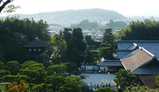 まだ京都市でエアコンクリーニングしないで。業者13選まとめ比較!口コミと評判